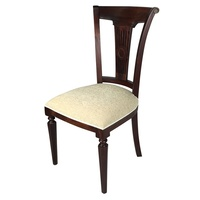Mahogany Wood Royal Upholstered Dining Chair