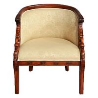 Solid Mahogany Wood Swan Sofa Chair